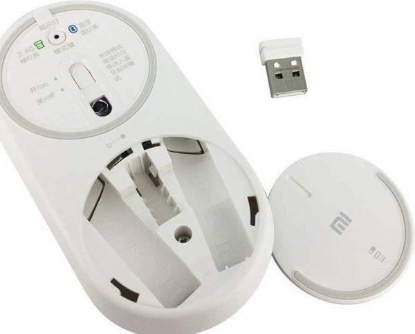 Bežični miš Xiaomi Mi Portable Mouse (Gold)